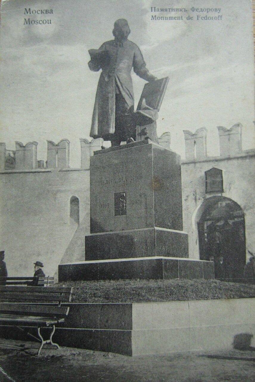 Памятник Федорову