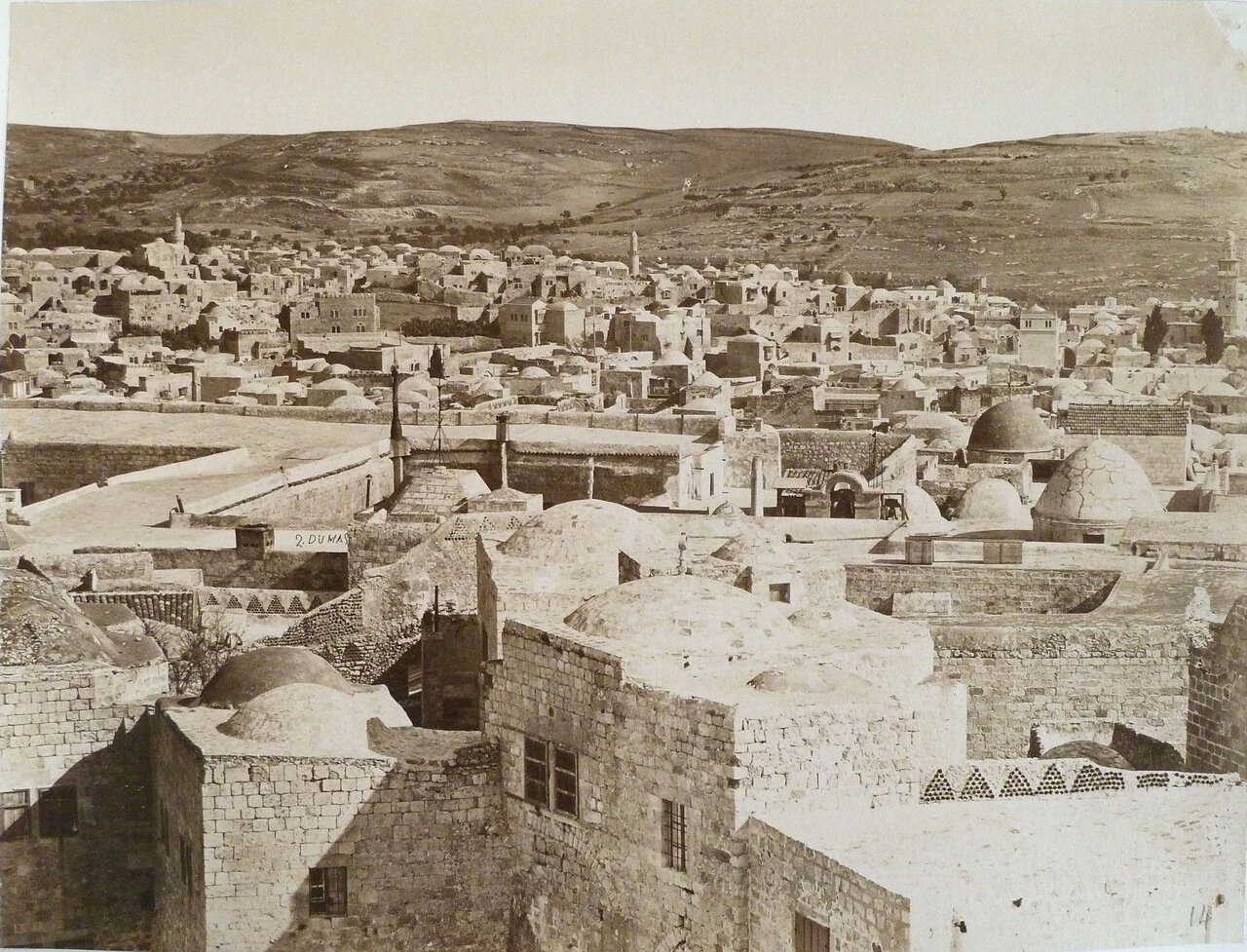 Иерусалим. Общий вид. 1881