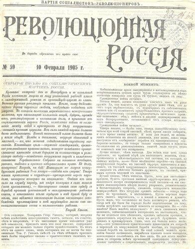 ГАКО, ф. 1491, оп. 1, д. 1, л. 22