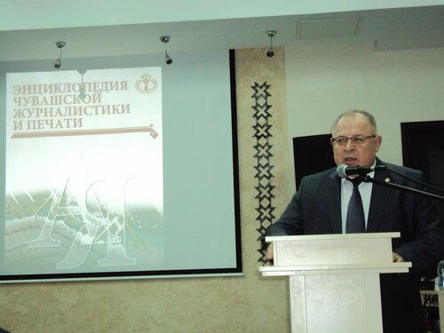 Министр информполитики ЧР А.С.Иванов