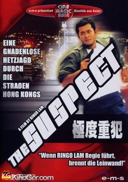 The Suspect (1998)