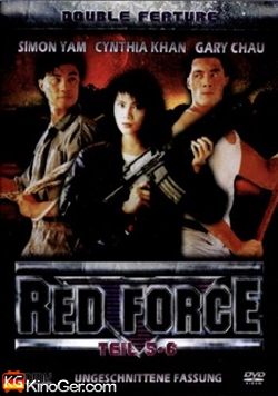 Red Force 6 (1991)