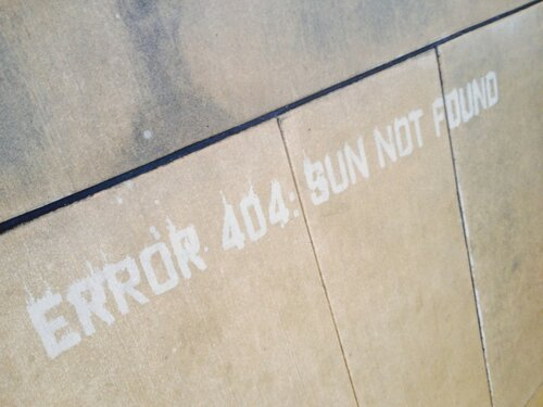 Ошибка 404: Солнце не найдено