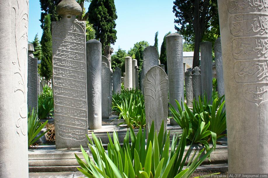 Кладбище возле мечети Сулеймана