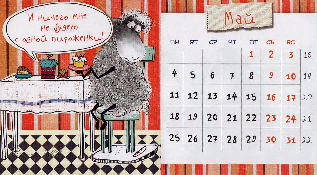 Лунно посевной календарь на 2012г.