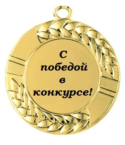https://img-fotki.yandex.ru/get/15570/176392042.5a/0_102b0c_567fc029_orig