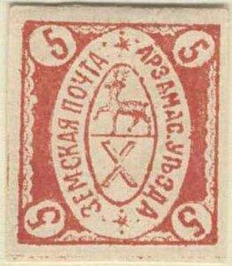 1880 Арзамас