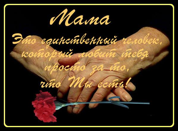 мамины руки 1.jpg