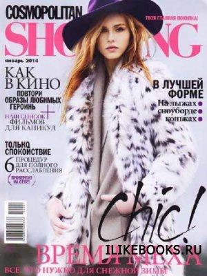 Cosmopolitan Shopping №1 2014