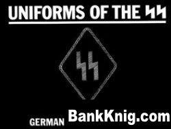 Книга Uniforms of the SS, Volume 2: Germanische-SS (Germanic SS), 1940-1945 pdf в rar 12,92Мб