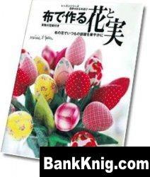 Журнал Flores en tela jpg в архиве rar 2,95Мб