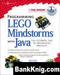 Книга Programming Lego Mindstorms with Java pdf  5,75Мб