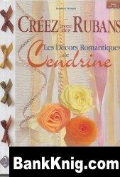 Журнал Créez Avec Des Rubans. Les Décors Romantiques De Cendrine. Volume 2