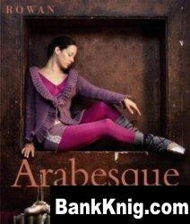 Журнал Rowan Arabesque (ZB39)