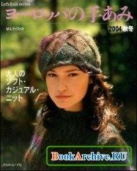 Журнал Lets knit series M-L 2004