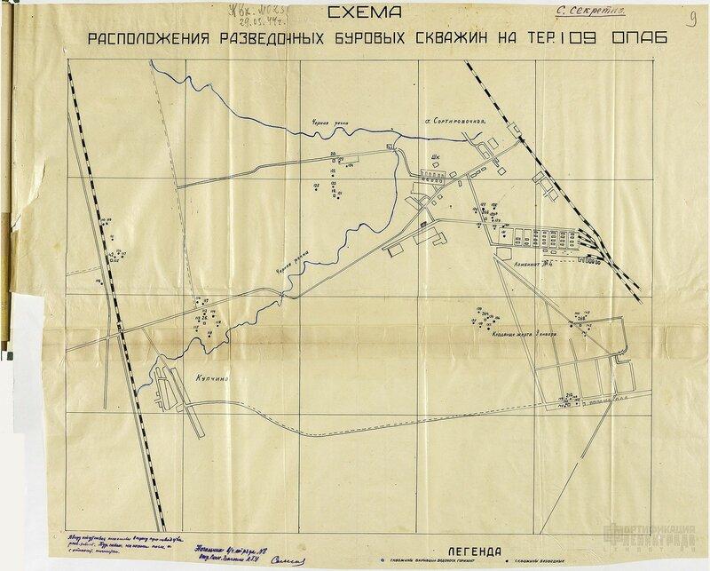 Схема расположения разведочных буровых скважин на территории 109 ОПАБ