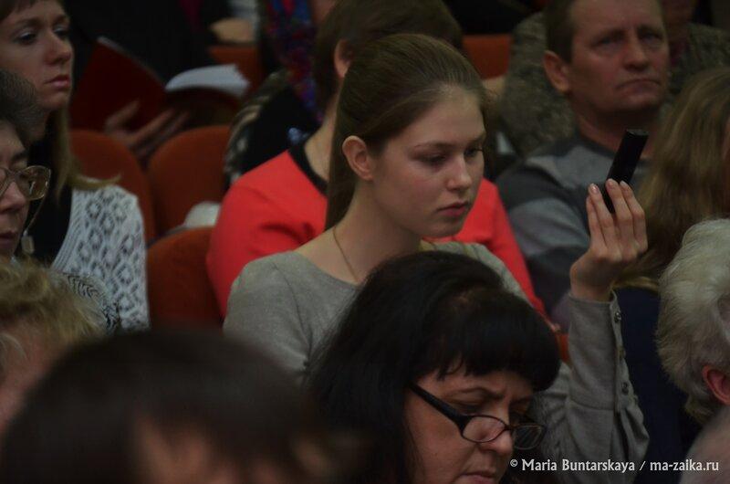 Пименовские чтения, Саратов, СГУ, 05 декабря 2014 года