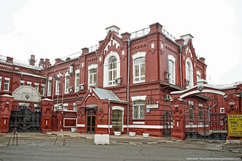 Зима. Самокатная ул. Завод Кристалл. 04.12.14.002..jpg