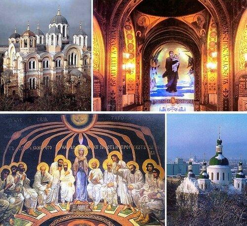 Киевский мольберт
