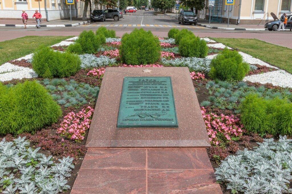 Братская могила советских воинов, площадь Ленина, Тверь