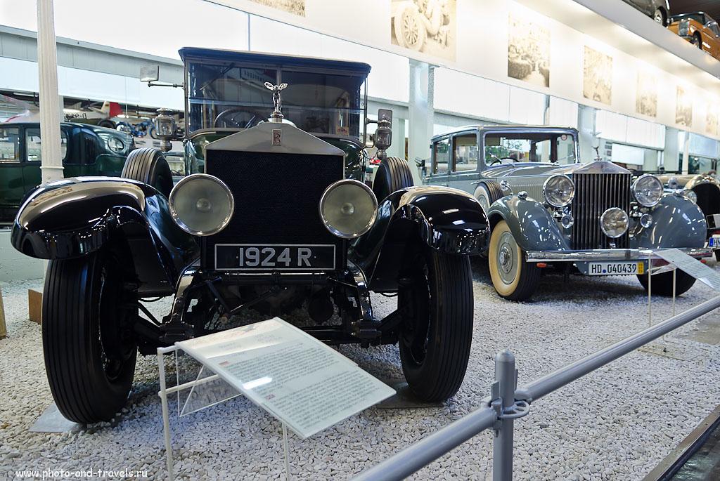 6. Автомобиль Rolls-Royce