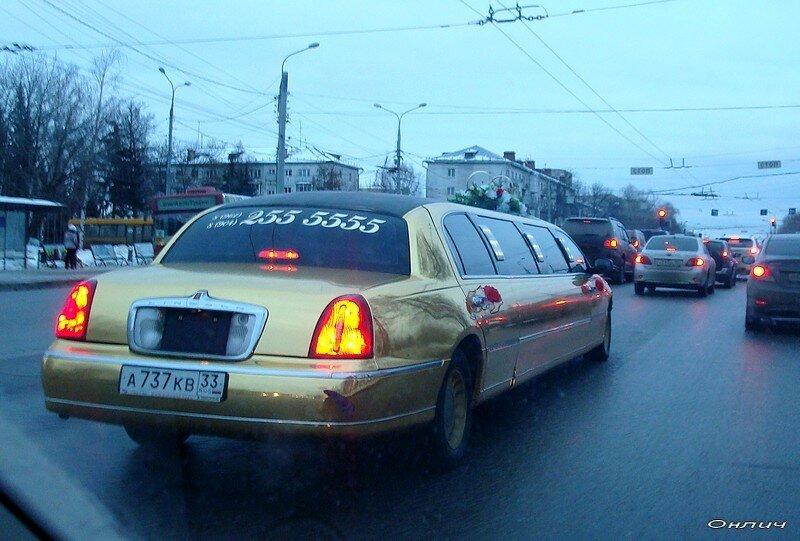 На каких машинах катают свадьбу в российской глубинке