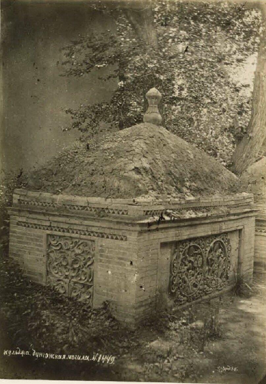 Кульджи. Дунганская могила