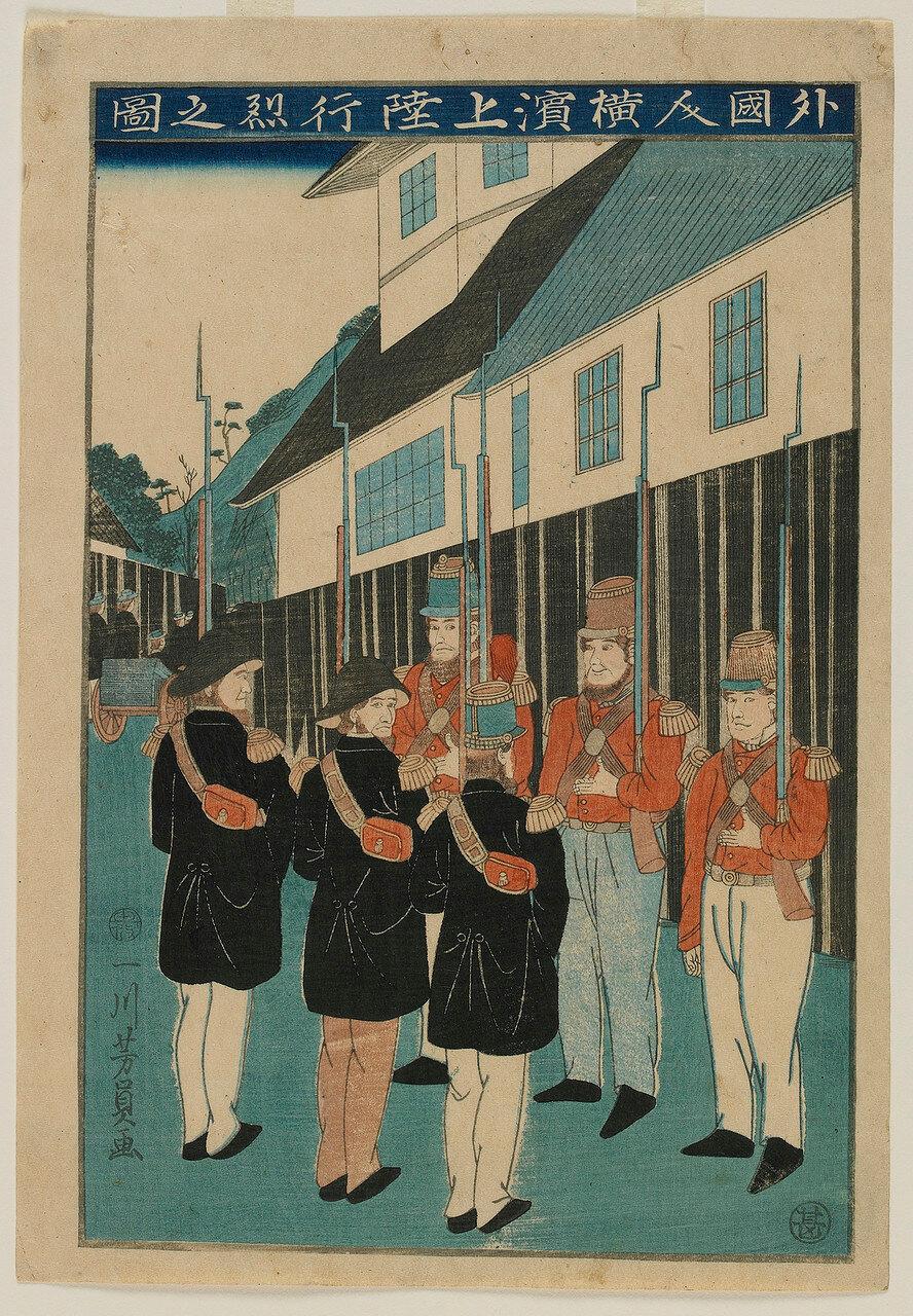 1860. Парад  в Йокогаме прибывших представителей Пяти Наций