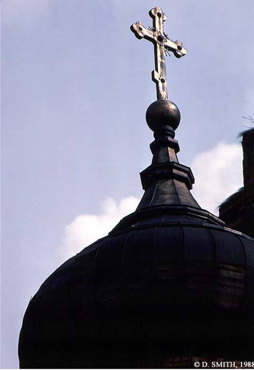 Купол неустановленной церкви