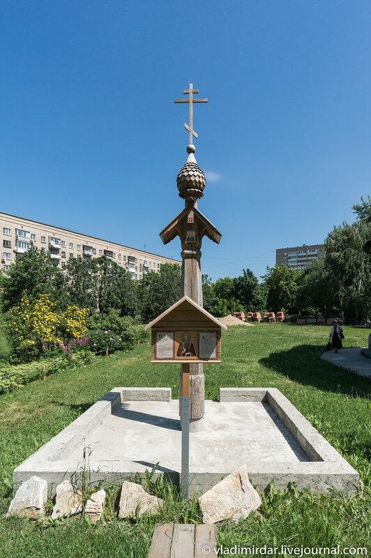 Памятный знак на месте престола святого Филарета Милостивого