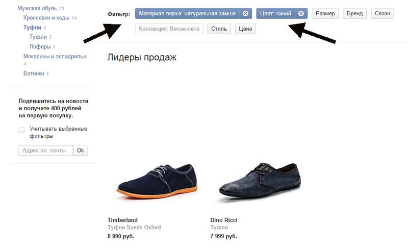туфли.png