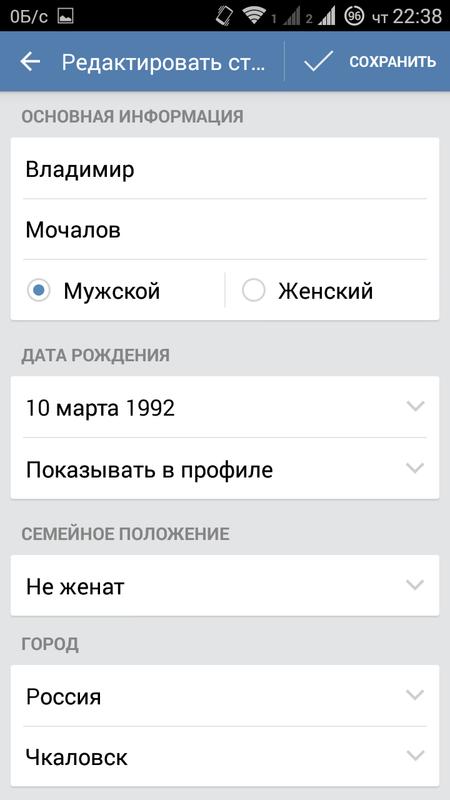 Скачать vk mp3 mod на андроид.