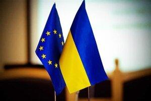 Украина планирует через 5 лет подать заявку на членство в ЕС