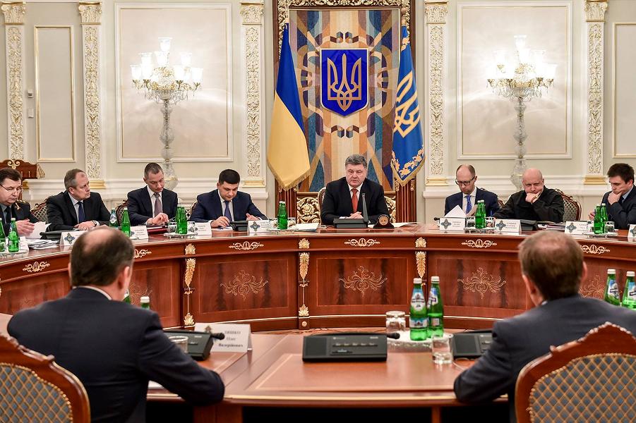 украинские власти.png