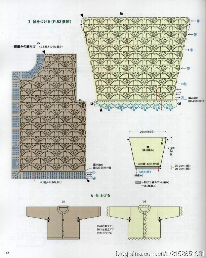 Японский коврик крючком схема 463