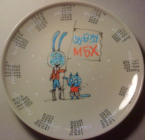 Копия тарелки-11 008.jpg