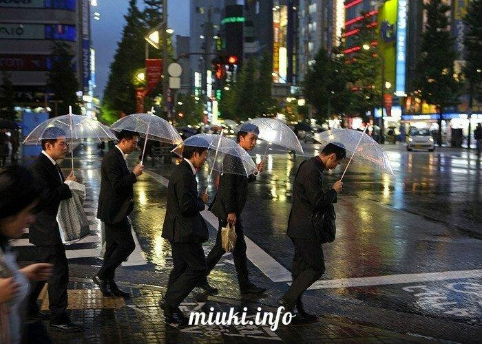 Японские бизнесмены