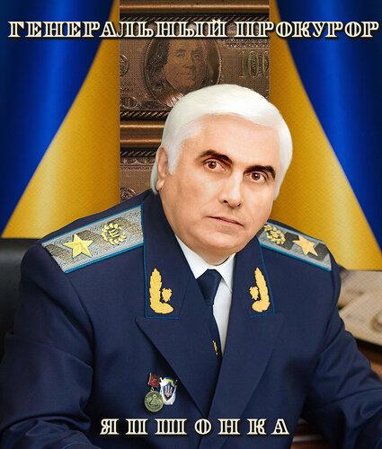Ярема уверяет, что в действиях его скандального заместителя Даниленко нарушений не нашли - Цензор.НЕТ 4247