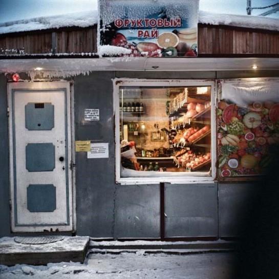 Впечатления американца от посещения Якутска