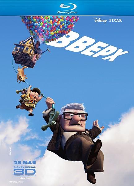 ����� / Up (2009) HDRip