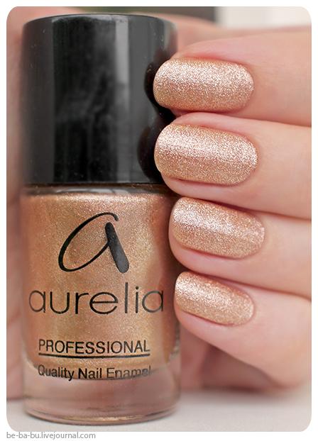 aurelia-лак-906-907-отзыв-свотчи-обзор3.jpg