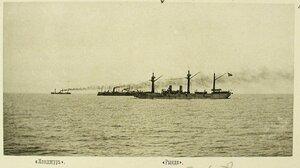 Мореходная канонерская лодка Манджур и крейсер I-го ранга Рында в строю фронта во время учений соединенной эскадры