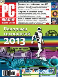 Журнал PC Magazine №1 (январь 2014) Россия