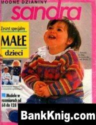 Журнал Sandra modne dzianiny 1991 Male dzieci jpg