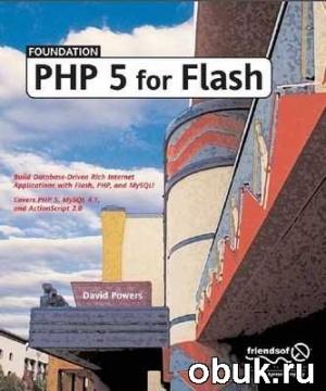 Книга Foundation PHP 5 For Flash