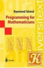 Книга Programming for Mathematicians