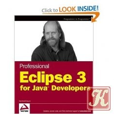 Книга Professional Eclipse 3 for Java Developers