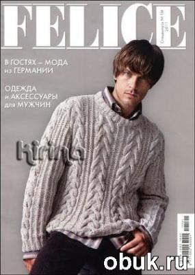 Felice спецвыпуск № 1М 2011