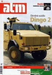 Журнал ATM 2008-12