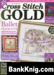 Журнал Cross Stitch Gold  №24